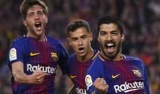سواريز وروبرتو يتواجدان في التدريبات الجماعية لبرشلونة