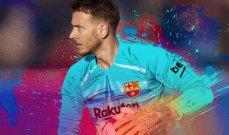 الكشف عن موعد تقديم نيتو حارس برشلونة الجديد
