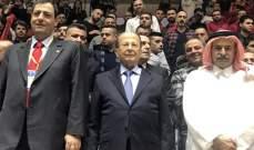 صورة لرئيس جمهورية لبنان في مدرجات ملعب نهاد نوفل