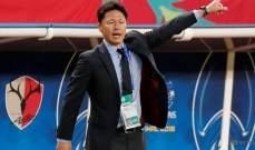 مدرب كاشيما انتلرز : فخور جدا بالفوز بلقب دوري أبطال آسيا للمرة الاولى