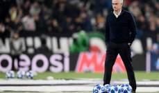 مورينيو : لا يهم كيف إنتهت المباراة أمام يوفنتوس