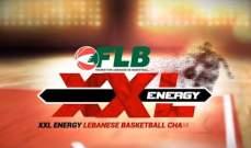 اتحاد السلة اللبناني يكشف عن مواعيد مباريات الذهاب في الدرجة الثانية
