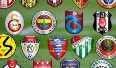 الدوري التركي: بشكتاش يتخطى ملطية سبور وانتصار غازي عنتاب