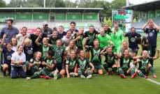 سيدات فولفسبورغ يحرزن لقب الدوري الالماني