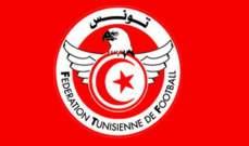 الكرة التونسية تتأجل الى اجل غير مسمى
