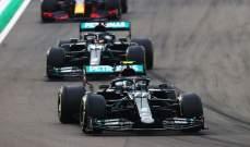 الفورمولا 1 تعلن عن روزنامة 2021 المؤقتة