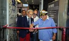 افتتاح اكاديمية التدريب الدولية للرياضات الميكانيكية المائية في جونيه
