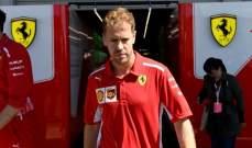 خاص : ماذا حصل لفيراري في الجزء الثاني من موسم الفورمولا 1؟