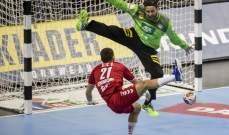 بطولة العالم لكرة اليد: انتصارات لتونس وقطر والمانيا تسقط صربيا