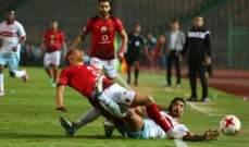 محمد ابو العلا يتابع حالات اللاعبين المصابين للمنتخب المصري