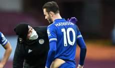 ماديسون يغيب عن مباراة ليستر في الدوري الأوروبي