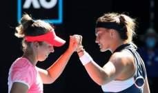 استراليا المفتوحة: ميرتينز وسابالينكا تحرزان لقب زوجي السيدات