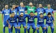 اختيار 30 لاعبا في قائمة المنتخب الكويتي استعدادا لمعسكر لندن
