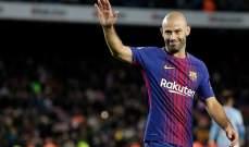 ماسكيرانو: غوارديولا منحني ادوار جديدة في كرة القدم