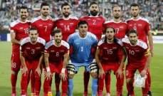 اكتمال صفوف المنتخب السوري استعدادا لاستراليا