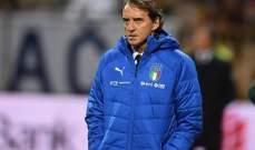 مانشيني: جيل ايطاليا الحالي يفتقد للنجوم السابقين