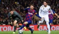 برشلونة يسخر من كورتوا بعد تصريحاته عن ميسي