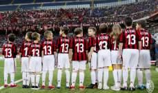 فريقي ميلان وفيورنتينا يكرمان استوري على طريقتهما الخاصة