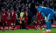 ليفربول يضرب بخماسية والسيتي يطارده والبلوز يقسو على السبيرز