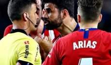 اتلتيكو مدريد يقرر فتح ملف تأديبي بحق نجمه
