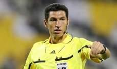 الحكم المصري جهاد جريشة: لم يتم استبعادي من كأس القارات