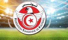 الكشف عن الموعد الجديد لانطلاق الدوري التونسي
