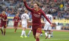 رقم مميز للإيطالي الشاب نيكولو زانيولو