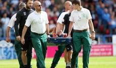 مينديز-لينغ يغيب ثلاثة أشهر عن كارديف بسبب الإصابة