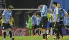 البرازيل تتصدر والارجنتين تلاحقها في  تصفيات اميركا الجنوبية
