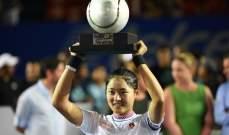 اوساكا تتابع صدارتها لتصنيف المحترفات في كرة المضرب