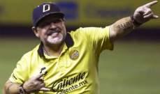 مارادونا يهاجم مدرب الارجنتين:  المشكلة أنه يعتقد نفسه مدربا!