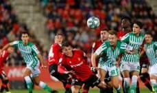 الدوري الاسباني: بيتيس يتخطى مايوركا بثنائية