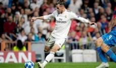 رقم مميز لـ بايل مع ريال مدريد
