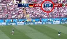 الفيفا تهدي 3 أهداف للمنتخب الألماني