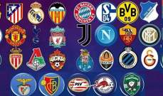 خاص : أفضل 5 لاعبين تميزوا في الجولة الثانية لدوري أبطال أوروبا