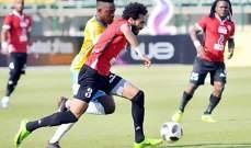 الدوري المصري: المقاولون يفوز على بتروجت