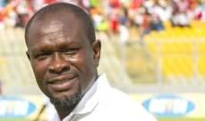 رسميا..تعيين مدرب جديد لمنتخب غانا