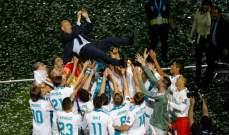 موجز المساء: ريال مدريد يقيل سولاري ويعيد زيدان، لويس فان غال يعتزل التدريب ونيمار يقضي ليلة مع عارضة أزياء شقراء