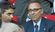 غاسبارت : لا نريد اقامة مباريات الليغا في اميركا
