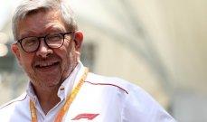 براون متوتر قبيل إجراء السباق القصير الأول في الفورمولا 1