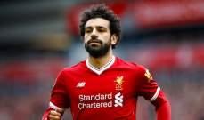 صلاح يفوز بجائزة اتحاد مشجعي كرة القدم