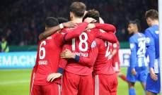 البوكال: تأهل البايرن بعد مباراة ماراتونية امام هيرتا برلين وعبور شالكه