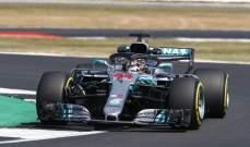 لوف يرشّح مرسيدس للفوز بلقب الفورمولا 1 مرة جديدة في 2019