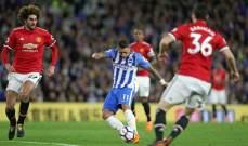 برايتون يحقق المطلوب ويسرق ثلاث نقاط من مانشستر يونايتد