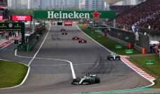 الفورمولا 1 مهتمة بسباق ثانٍ في الصين