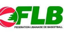 برنامج بطولة لبنان لكرة السلة - مرحلة الذهاب