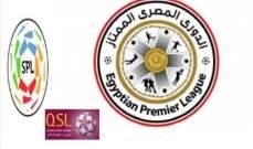 خاص: أبرز ثلاث مباريات عربية لا يجب تفويتها هذا الأسبوع