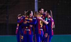 ابرز مجريات مباراة برشلونة وكورونيا في كاس ملك اسبانيا