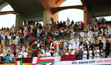 مواطنو سلطنة عمان يحضرون بالآلاف في المدرجات لمؤازرة منتخب قطر