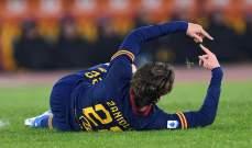 زانيولو يتعرض لقطع في الرباط الصليبي وقد يغيب عن كأس أوروبا 2020